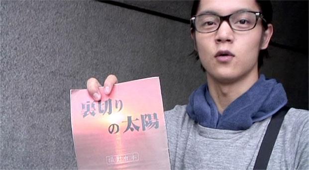 長澤まさみ、山下智久主演『SUMMER NUDE』に出演決定!最強の恋敵