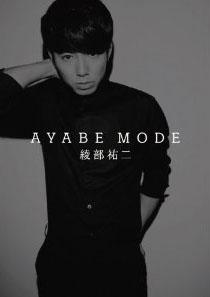 Ayabemode_2