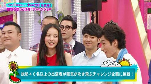 FNS27時間テレビ女子力全開2013...