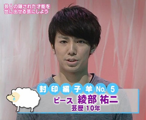 Yousei01