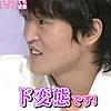 Yousei04