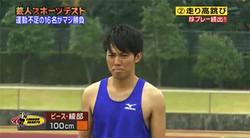 Sportstest01_2