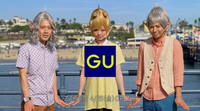Gucm05