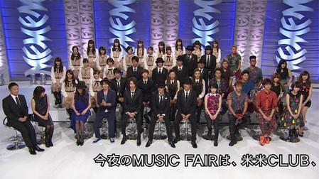 Musicf03