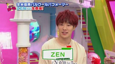 Zen01