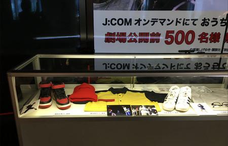 Jcom_2