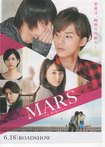 Mars02