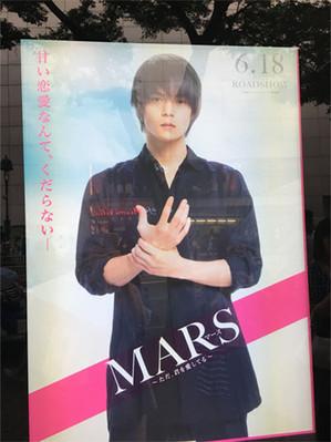 Mars03