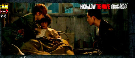 Highlow02