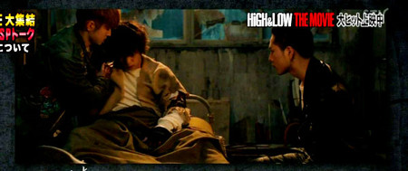 Highlow03