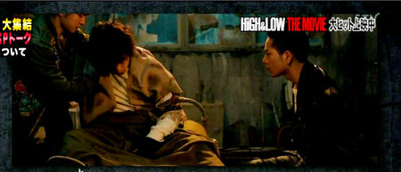 Highlow04