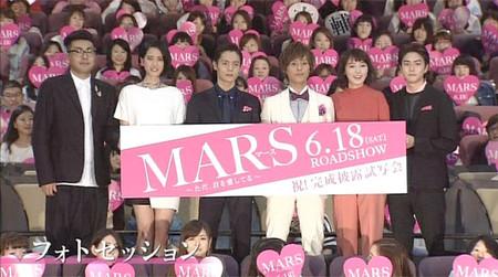 Mars12