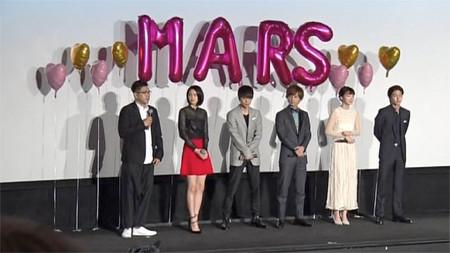 Mars01_2